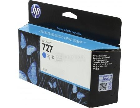 Картридж струйный HP 727 B3P19A для HP DJ T920/T1500 Голубой B3P19A