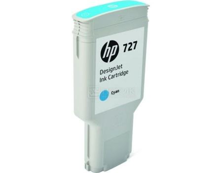 Картридж струйный HP 727 F9J76A для HP DJ T920/T1500 Голубой F9J76A
