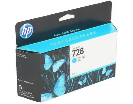 Картридж струйный HP 728 F9J67A для HP DJ T730/T830 Голубой F9J67A