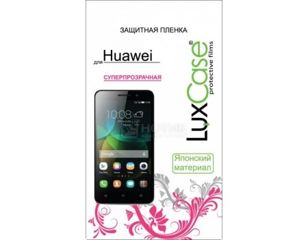 Защитная пленка LuxCase для Huawei Nova (Суперпрозрачная) 51678