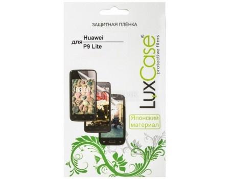 Защитная пленка LuxCase для Huawei P9 Lite (Антибликовая) 51663