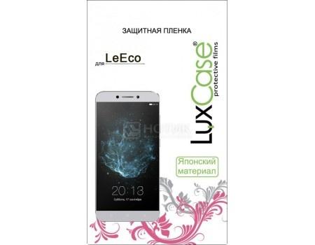 Защитная пленка LuxCase для LeEco (LeTV) Le 2 (Суперпрозрачная) 54507