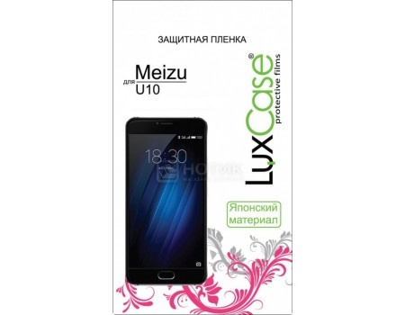 Защитная пленка LuxCase для Meizu U10 (Антибликовая) 54859