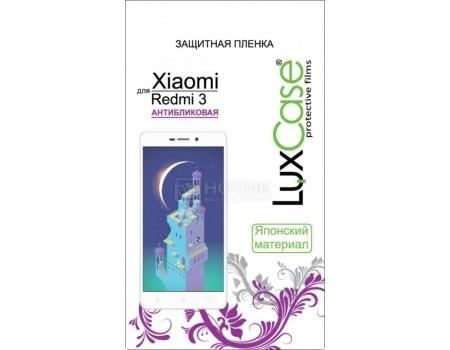 Защитная пленка LuxCase для Xiaomi Redmi 3s (Антибликовая) 54847