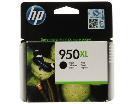 Картридж струйный HP 950XL CN045AE для HP OJ Pro 8100/8600 Чёрный CN045AE