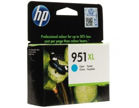 Картридж струйный HP 951XL CN046AE для HP OJ Pro 8100/8600 Голубой CN046AE