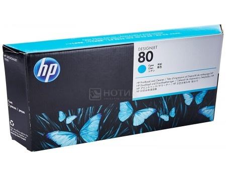 Картридж струйный (печатающая головка) HP C4821A для HP DJ 1050c/c plus/1055 Голубой C4821A