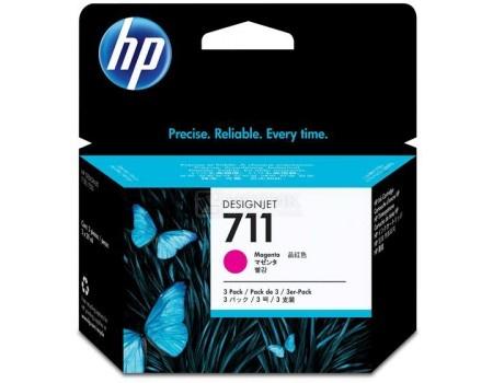 Картридж струйный HP 711 CZ135A для HP DJ T120/T520 Комплект Пурпурный CZ135A