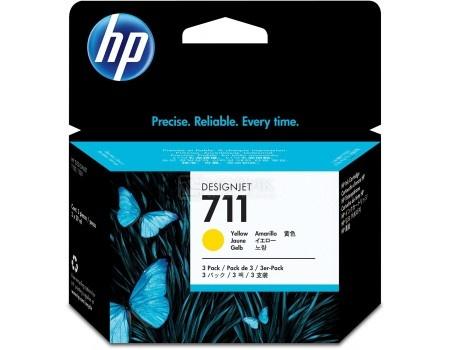 Картридж струйный HP 711 CZ136A для HP DJ T120/T520 Комплект Жёлтый CZ136A