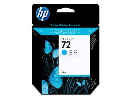 Картридж струйный HP 72 C9398A для HP DJ T1100/T610 Голубой C9398A
