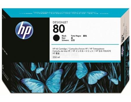 Картридж струйный HP C4871A для HP DJ 1050C Чёрный C4871A