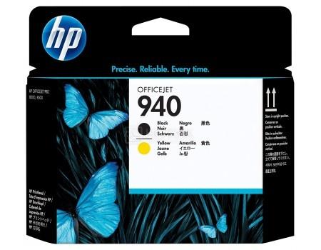 Картридж струйный (печатающая головка) HP C4900A для HP OJ Pro 8000/8500/8500a Черный/Желтый C4900A