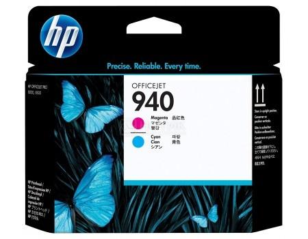 Картридж струйный (печатающая головка) HP C4901A для HP OJ Pro 8000/8500/8500a Голубой/Пурпурный C4901A