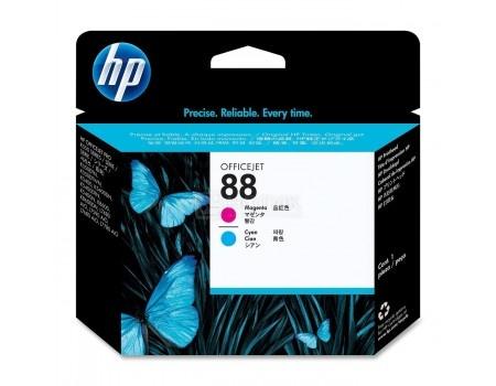 Картридж струйный (печатающая головка) HP C9382A для HP OJ Pro K550/K5400/K8600 Многоцветный C9382A