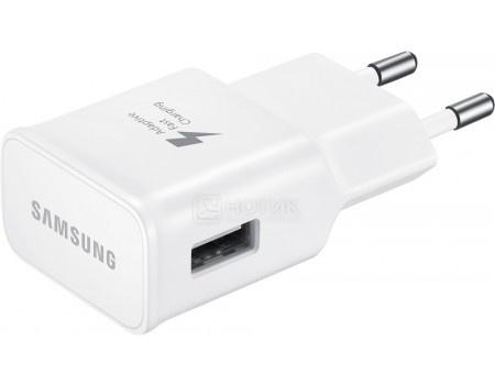 Фотография товара зарядное устройство Samsung USB - USB Type-C, 1.5м, 5V/2A, Белый EP-TA20EWECGRU (49950)