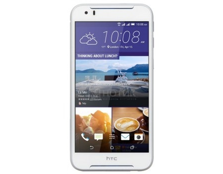 Смартфон HTC Desire 830 White Blue (Android 6.0 (Marshmallow)/MT6795 1500MHz/5.5