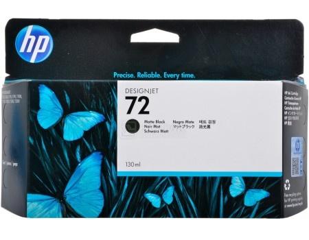 Картридж струйный HP 72 C9403A для HP DJ T1100/T610 Черный матовый C9403A (130мл)