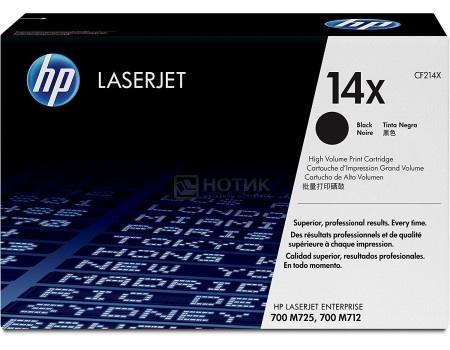 Тонер-картридж HP 14X CF214X для HP 700/M712, Черный CF214X 17500стр