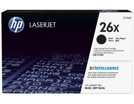 Тонер-картридж HP 26X CF226X для HP LJ Pro M402/M426, Черный CF226X 9000стр
