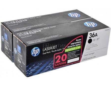 Тонер-картридж HP 36A CB436AF для HP LJ P1505, Двойная упаковка, Черный CB436AF 4000стр