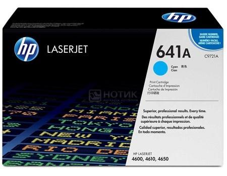 Тонер-картридж HP 641A C9721A для HP 4650/4650dn/4650dtn/4650hdn/4650n, Голубой C9721A 8000стр
