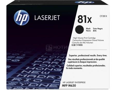 Тонер-картридж HP 81X CF281X для HP LJ Pro M630dn/f/h/z, Черный CF281X 25000стр