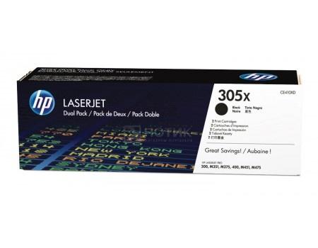 Тонер-картридж HP 305X CE410XD для HP CLJ M451, Двойная упаковка, Черный CE410XD 24000стр