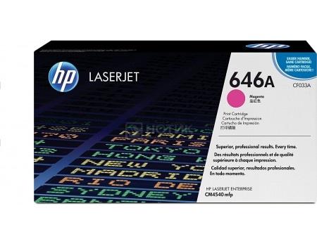 Тонер-картридж HP 646A CF033A для HP LJ CM4540, Пурпурный CF033A 12500стр от Нотик