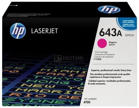 Тонер-картридж HP 643A Q5953A для HP CLJ 4700/4700dn/4700dtn/4700n/4700ph, Пурпурный Q5953A 10000стр