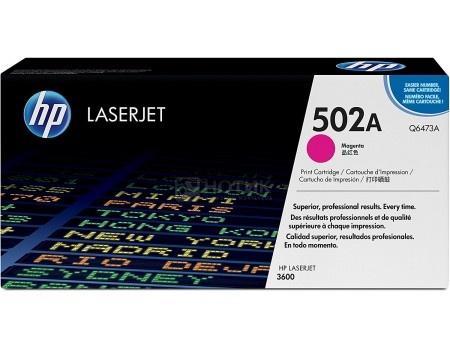 Тонер-картридж HP 502A Q6473A для HP CLJ 3600/CP3505/P2014, Пурпурный Q6473A 4000стр от Нотик