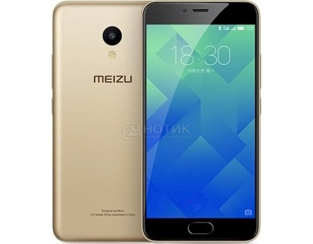 Смартфон Meizu M5 32Gb Gold (Android 6.0 (Marshmallow)/MT6750 1500MHz/5.2 1280x720/3072Mb/32Gb/4G LTE ) [M611H-32-GOLD] смартфон moto z 32gb black android 6 0 marshmallow msm8996 2150mhz 5 5 2560х1440 3072mb 32gb 4g lte 3g edge hsdpa hsupa [sm4389ae7u1]