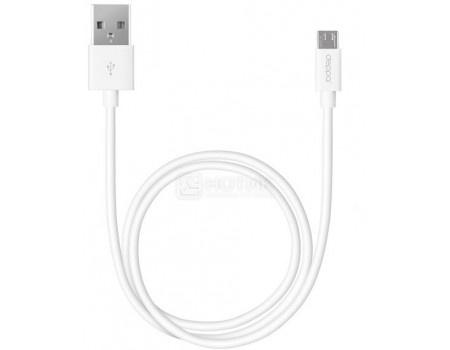 Фотография товара кабель Deppa 72167, USB - microUSB, 1,2м, Белый (50280)