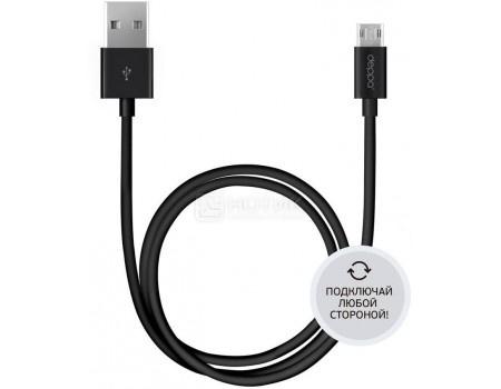 Кабель Deppa 72213, USB - microUSB, 2-х сторонние коннекторы, 2м, Черный