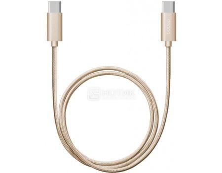 Кабель Deppa 72247, USB Type-C - USB Type-C, алюминий/нейлон, 3A, 1,2м, Золотистый