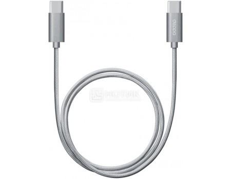 Кабель Deppa 72248, USB Type-C - USB Type-C, алюминий/нейлон, 3A, 1,2м, Серый