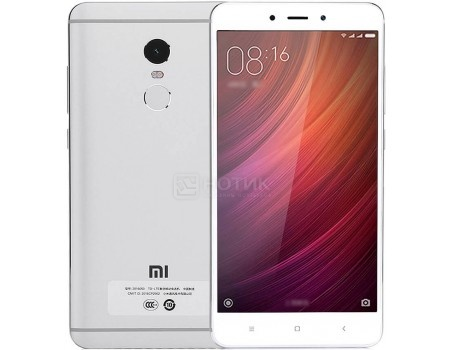Смартфон Xiaomi Redmi Note 4 32Gb Silver (Android 6.0 (Marshmallow)/MT6797 2100MHz/5.5