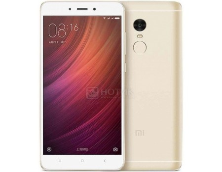 Смартфон Xiaomi Redmi Note 4 32Gb Gold (Android 6.0 (Marshmallow)/MT6797 2100MHz/5.5