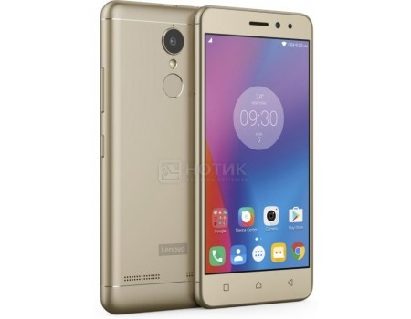 Смартфон Lenovo K6 Power K33A42 Gold (Android 6.0 (Marshmallow)/MSM8937 1400MHz/5.0* 1920x1080/2048Mb/16Gb/4G LTE ) [PA5E0012RU], арт: 50528 - Lenovo