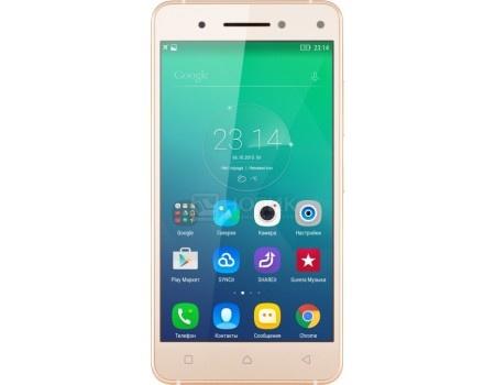 Смартфон Lenovo Vibe S1 Gold (Android 5.0/MT6752 1700MHz/5.0* 1920x1080/3072Mb/32Gb/4G LTE ) [PA200076RU], арт: 50531 - Lenovo