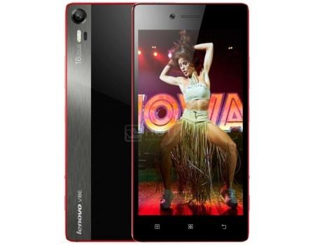 Смартфон Lenovo Vibe Shot Z90A40 Red (Android 5.1/MSM8939 1700MHz/5.0* 1920x1080/3072Mb/32Gb/4G LTE ) [PA1K0161RU], арт: 50532 - Lenovo