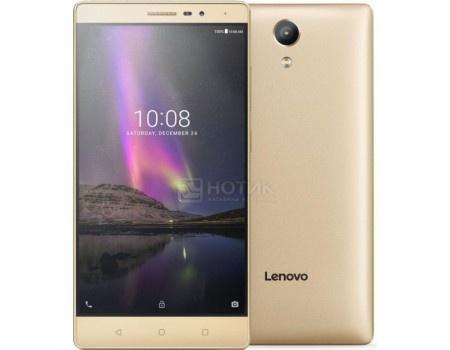 Смартфон Lenovo Phab 2 PB2-650M Gold (Android 6.0 (Marshmallow)/MT8735 1300MHz/6.4