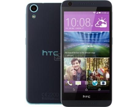 Смартфон HTC Desire 626G Dual Sim EEA Blue Lagoon (Android 4.4/MT6592M 1700MHz/5.0 (1280x720)/1024Mb/8Gb/ 3G (EDGE, HSDPA, HSPA+)) [99HAJA006-00]