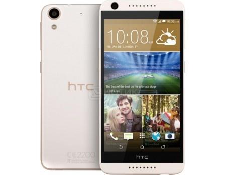 Смартфон HTC Desire 626G Dual Sim EEA White Birch (Android 4.4/MT6592M 1700MHz/5.0