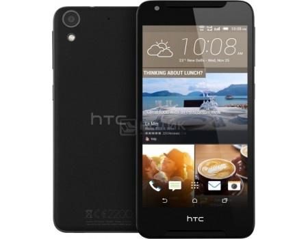 Смартфон HTC Desire 628 Pebble Gray (Android 5.1/MT6753 1300MHz/5.0 (1280x720)/2048Mb/16Gb/4G LTE 3G (EDGE, HSDPA, HSPA+)) [99HAKA025-00]