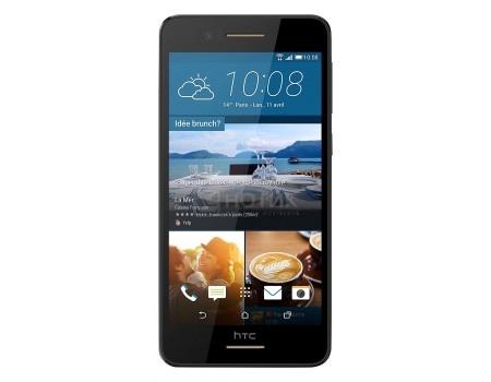 Смартфон HTC Desire 728 Purple Myst (Android 5.1/MT6753 1300MHz/5.5 (1280x720)/1536Mb/16Gb/4G LTE 3G (EDGE, HSDPA, HSPA+)) [99HAKC009-00]