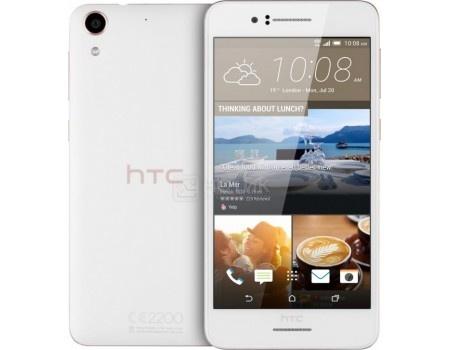 Смартфон HTC Desire 728G Dual Sim White Luxury (Android 5.1/MT6753 1300MHz/5.5 (1280x720)/1536Mb/16Gb/4G LTE 3G (EDGE, HSDPA, HSPA+)) [99HAFN022-00]
