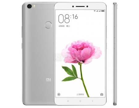 Смартфон Xiaomi Mi Max 32Gb Grey (Android 6.0 (Marshmallow)/MSM8956 1800MHz/6.4