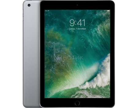 "Фотография товара планшет Apple iPad 9.7 128Gb Wi-Fi Space Gray (iOS 10/A9 1840MHz/9.7"" 2048x1536/2048Mb/128Gb/ ) [MP2H2RU/A] (50900)"