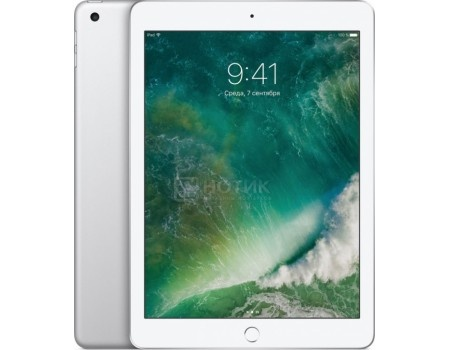 Планшет Apple iPad 9.7 128Gb Wi-Fi Silver (iOS 10/A9 1840MHz/9.7