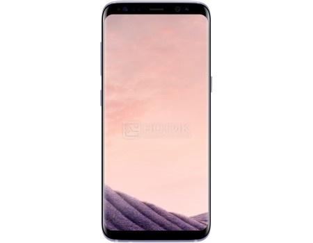 Смартфон Samsung Galaxy S8 64Gb SM-G950FZ Orchid Gray (Android 7.0 (Nougat)/Exynos 8895 2300MHz/5.8 2960х1440/4096Mb/64Gb/4G LTE  ) [SM-G950FZVDSER] samsung смартфон samsung galaxy s8 plus sm g955 64gb orchid gray мистический аметист аксессуары на выбор